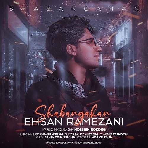 دانلود آهنگ جدید احسان رمضانی شبانگاهان