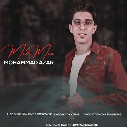 دانلود آهنگ جدید محمد آذر ماه من