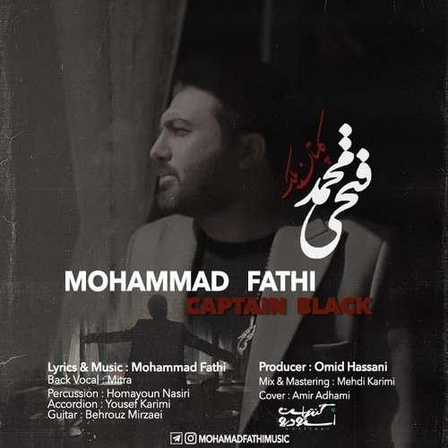 دانلود آهنگ جدید محمد فتحی کاپتان بلک