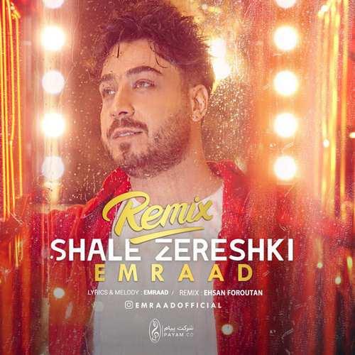 دانلود آهنگ جدید امراد شال زرشکی (ریمیکس)