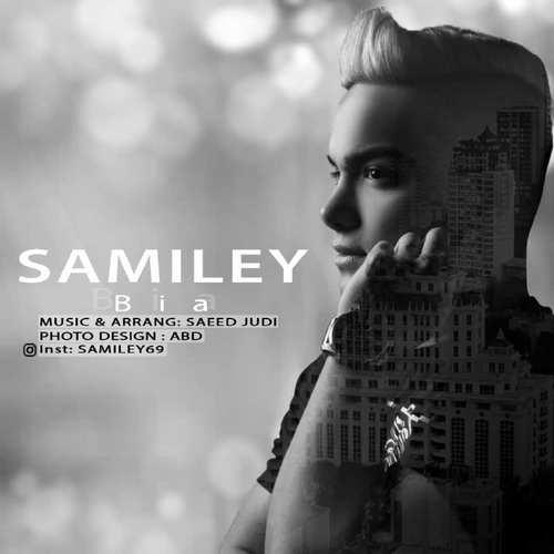 دانلود آهنگ جدید سامی لی بیا