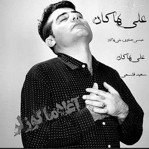 دانلود آهنگ جدید علی هاکان آغلاما گوزلر