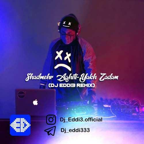دانلود آهنگ جدید DJ Eddi3 یخ زدم (ریمیکس)