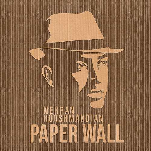 دانلود آهنگ جدید مهران هوشمندیان دیوار کاغذی