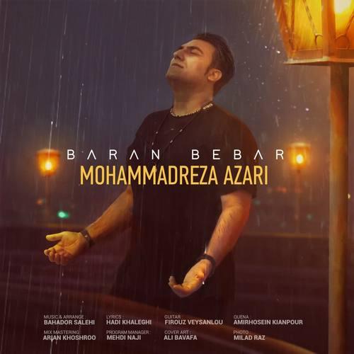 دانلود آهنگ جدید محمدرضا آذری باران ببار