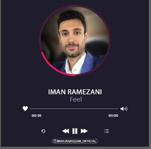 دانلود آهنگ جدید ایمان رمضانی حس کن