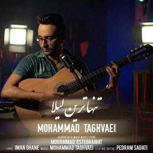 دانلود آهنگ جدید محمد تقوایی تنهاترین لیلا