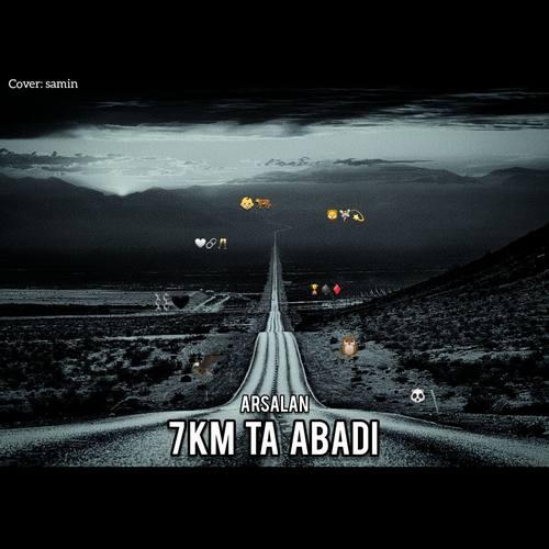 دانلود آهنگ جدید ارسلان هفت کیلومتر تا آبادی