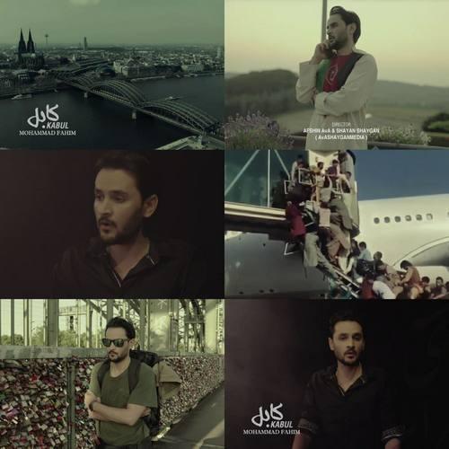 دانلود آهنگ جدید  کابل