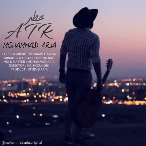 دانلود آهنگ جدید محمد آریا عطر