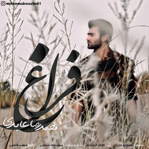 دانلود آهنگ جدید محمدرضا عابدی فراغ