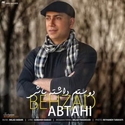 دانلود آهنگ جدید بهزاد ابطحی دوستم داشته باش